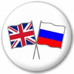 Great Britain and Russia Friendship Flag 25mm Pin Button Badge